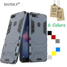 HATOLY Cover Huawei P Smart Case Rubber Robot Armor Shell Slim Hard Back Phone Case for Huawei P Smart Cover for Huawei P Smart