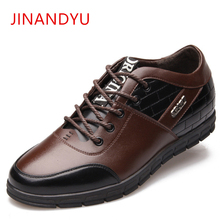 Brand Fashion Height Increasing 6CM Mens Leather Shoes Casual Male Invisible Elevator Man High Quality Comfortable Oxfords