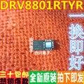 DRV8801RTYR чип управления драйвера двигателя 8801 DRV8801 QFN16 Импорт Оригинал сейчас