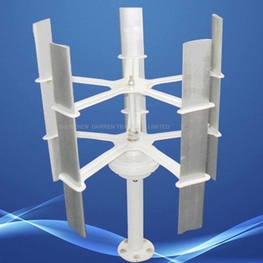 10 w Max 15 W 12 V c; petit générateur d'éolienne domestique à haut rendement, Rotor d'énergie éolienne à 5 pales