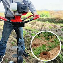 1200W Post Hole Digger Earth Auger Petrol Drill Bits Fence Borer Professional 200mm drill and 60cm extend pole 60mm single double drill bit earth drill blade earth auger head for gasoline drill electric hammer and water borer