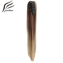 jeedou Synthetic Plastic Claw Ponytails 22″170grams Women's Long Straight False Tail Clip On Hair Tail Extension 20 Colors