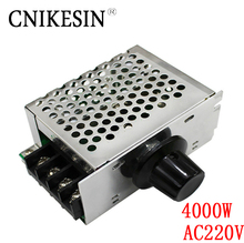 Cnikesin 4000 Вт High Voltage Regulator импорт мощных тиристорный электронный регулятор затемнения скорость термостат 4000 Вт модуль