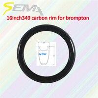 SEMA T700 16 inch 349 carbon rim 38 depth 3K/UD/12K weave brompton bicycle folding bike best fiber rim unicycle super light