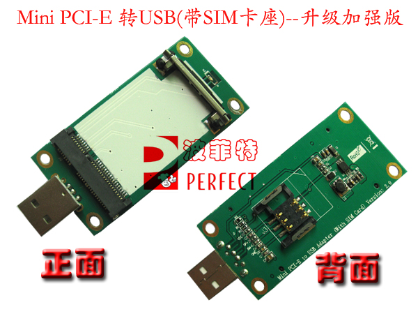 turn the mini pci e usb with sim card wwan test adapter card usb sim card in networking. Black Bedroom Furniture Sets. Home Design Ideas