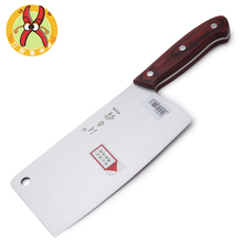 Free Shipping 4Cr13 Kitchen Chop Bone and Cut Meat Dual-use Knives Chef Slicing Meat Knife Household Utility Cooking Knife