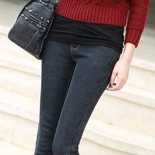 Теплая зима была тонкая упругая плюс толстый бархат брюки Плацента бархат джинсы ноги