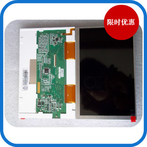 Brand new original 7 inch AT070TN83 V1 LCD screen with touch quality assurance(China)