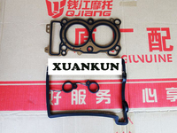 XUANKUN BJ300GS Cylinder Head Gasket Cylinder Head Cover Gasket Cylinder Pad
