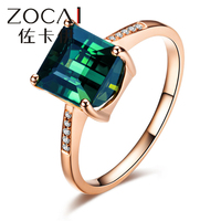 ZOCAI 2014 NEW ARRIVAL REAL 18K ROSE GOLD 2 5 CT REAL BLUE GREEN TOURMALINE RING