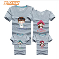 New Family Look T Shirts 13 Colors 2017 Brand Summer Family Matching Clothes Dad & Mom & Son & Daughter Cartoon Family Outfits
