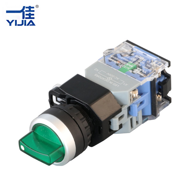Online Shop Maintained LED Selector Push Button Rotary Switch 3 ...