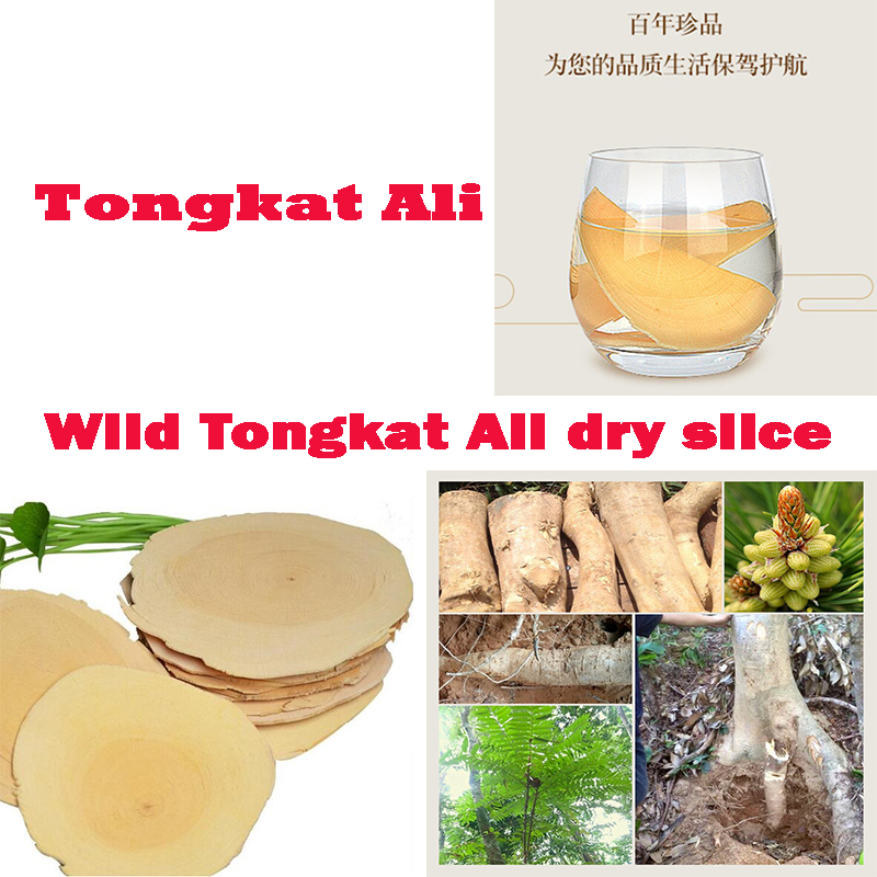 High Quality Wild natural tongkat ali root dry slice Malaysia Tongkat Ali Improving Male Sexual Ability Stamina