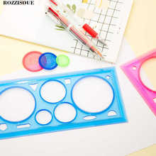 Painting Ruler Plastic Transparent Spirograph Ruler Drawing Template Ruler Versatile Ruler for Patchwork Children School Kids недорого