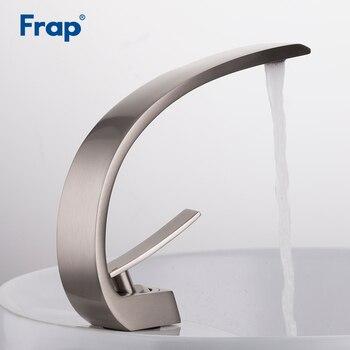 FRAP Basin Faucets modern 4 color bathroom basin faucet taps sink faucet water mixer taps tapware basin mixer faucets torneira 1