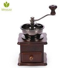 Классическая деревянная ручная кофемолка ручная нержавеющая сталь ретро кофе специи мини-мельница с высококачественной керамической Millston