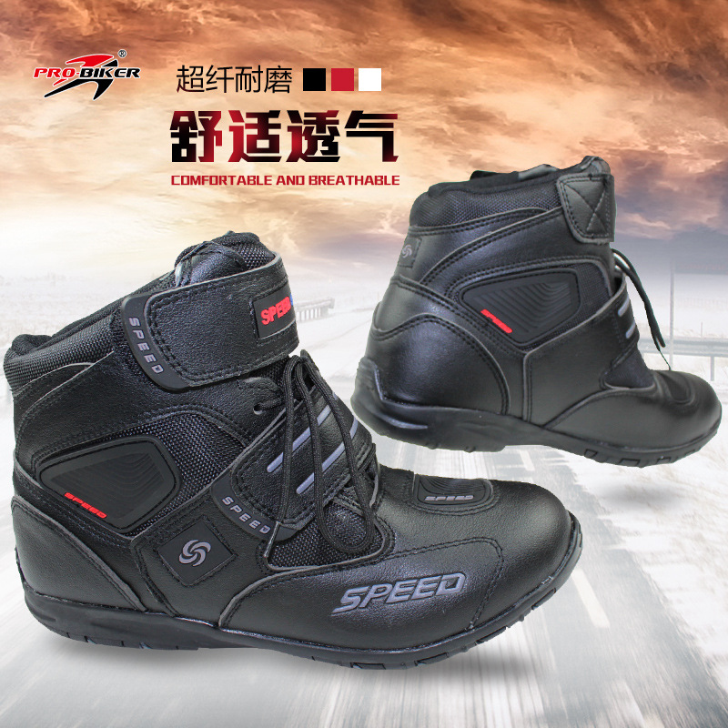 Motorcycle Leather Boots Riding Light Botas Motocross Botas Moto Motorboats Shoes Motorbike Racing Career Speed Motorcycle Boots