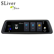SLIVERYSEA 10Full Touch IPS 4G Android Mirror GPS FHD 1080P Dual lens Car DVR Vehicle Rearview mirror camera ADAS BT WIFI 10 full touch ips car dvr camera rearview mirror gps navigation dual lens automobile wifi android 5 1 4g network video recorder