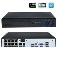 Hamrolte CCTV NVR 8CH POE NVR 4*5MP/8*4MP For IEEE802.3af 48V POE IP Camera Security System Xmeye Motion Detection ONVIF H.265