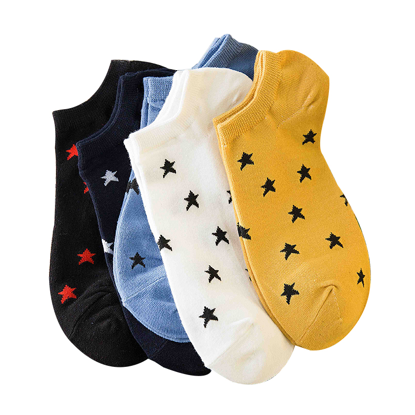 Stripe Boat Socks 5 Pair High Quality shallow mouth silicone gel non slip breathable absorbent  Male socks