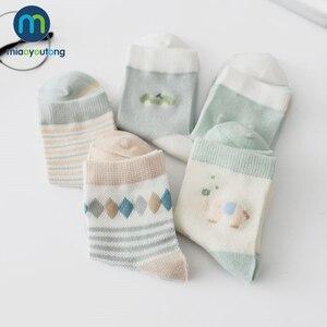 Image 4 - 5คู่/ล็อตยูนิคอร์นตาข่ายบางผ้าฝ้ายเด็กทารกแรกเกิดถุงเท้าเด็กสาวถุงเท้าเด็กถุงเท้าSkarpetkiทารกMiaoyoutong