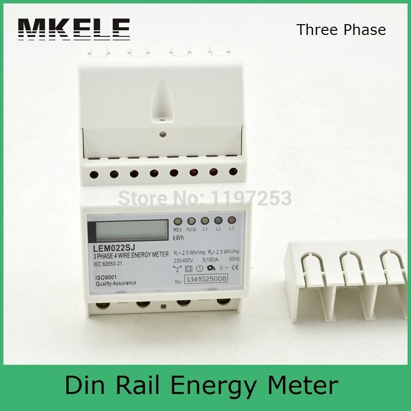 ФОТО small three phase MK-LEM022SJ mini Din Rail Electronice Energy Meter