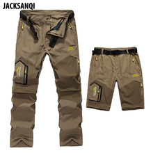 JACKSANQI 5XL Для мужчин летние съемный быстросохнущая Пеший Туризм брюки Открытый Мужская дышащая шорты Для мужчин кемпинг походы брюки RA100