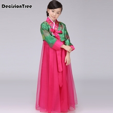 2017 summer childrens korean princess dress chinese minority costumes girls korea traditional hanbok stage