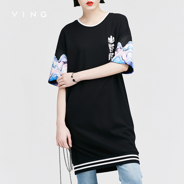 O-Neck Pullover Printed Slim Knee-Length Dress