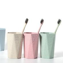 1 шт пшеничная соломинка, чашка для мытья, Алмазная чашка для чистки рта, домашняя парная зубная щетка, чашка для мытья, случайный цвет