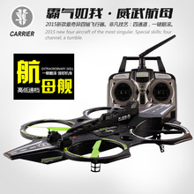 Sky Cruiser Foam  rc aircraft drone 1314 2.4G 4 Axis 4 Channel rc QuadCopter Flying RC aircraft with flashing lights vs Q202