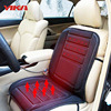 2017 New Arrive Car Styling Winter Pad Car Seat Cushions Electric Heated Cushion Auto Heated Seat