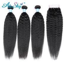 Alisky mechones de pelo humano liso con cierre, mechones de pelo brasileño, Remy, Yaki grueso, 4 unidades