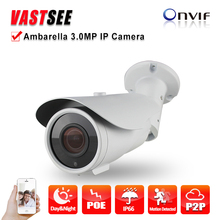 3.0MP ip camera Full HD 1080P POE 2.8-12mm  Zoom Varifocal Outdoor Security cctv Cameras Onvif 2.4 P2P Night Vision 3MP HD Lens