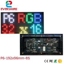 Welcome to Order Sample P6 LED Panel  Module 32 x 16pixels/ 192 x 96mm / Display Video, Picture. Text