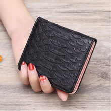 2017 Wallet Women Small Pu Leather Wallets Card For Girls Serpentine Short Wallets Thin Purse Credit Cards With Coin Bag