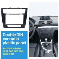 Seicane 173*98mm Car Radio Fascia 2 DIN Frame for 2007 BMW 1 Series E81 DVD Player Stereo Interface Trim Panel Dash Installation