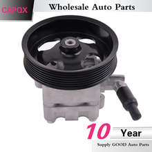 CAPQX Мощность насос усиленного рулевого управления для NISSAN TANEA 2.5L J32 2008 2009 2010 2011 OEM: 49110-PA200 49110-PA200-B013