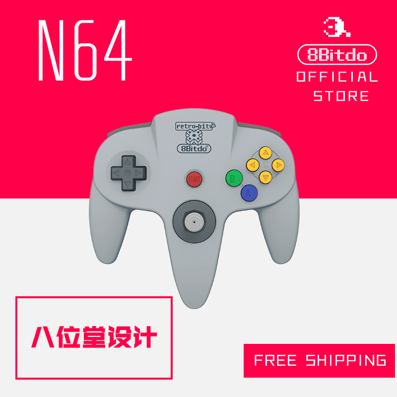 8Bitdo Retro Bit 8Bitdo N64 Bluetooth Gamepad Support Android MAC iCade PC