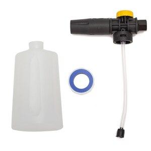Image 4 - Sneeuw foam lance nozzle/schuim generator/Zeep schuim pistool voor Huter W105 P (Nieuwe) m135 PW (Nieuwe) W165QL W195QL Hogedrukreiniger