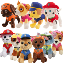 Paw Patrol Dog Stuffed Plush Toy Doll Plush Filling 23CM Soft Everest Patrulla Canina Anime Action Figure Toys For Children Gift