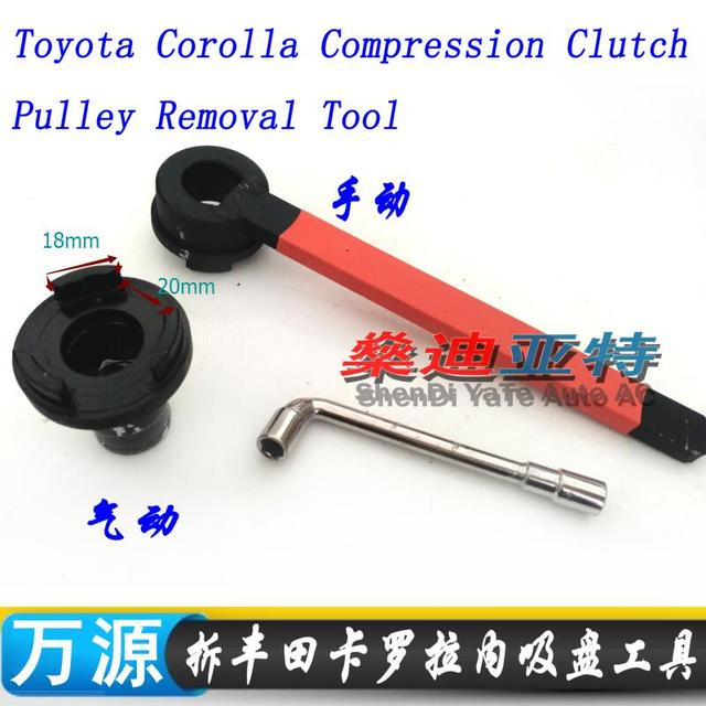 Clutch repair user manuals array auto car air conditioning compressor clutch sucker disassembly tool rh aliexpress com fandeluxe Image collections