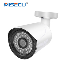 MISECU 48V POE H.265 Full HD IP Camera 2.0MP Hi3516D AR0237 36pc IR LED 1920*1080P Camera ONVIF Waterproof P2P Night PC&Mobile