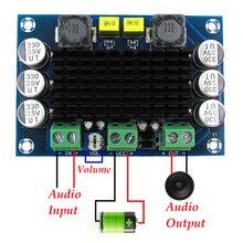 LEORY 1pcs 100W סאב מונו דיגיטלי מגבר כוח דיגיטלי אודיו מגבר לוח DC12 26V XH M542