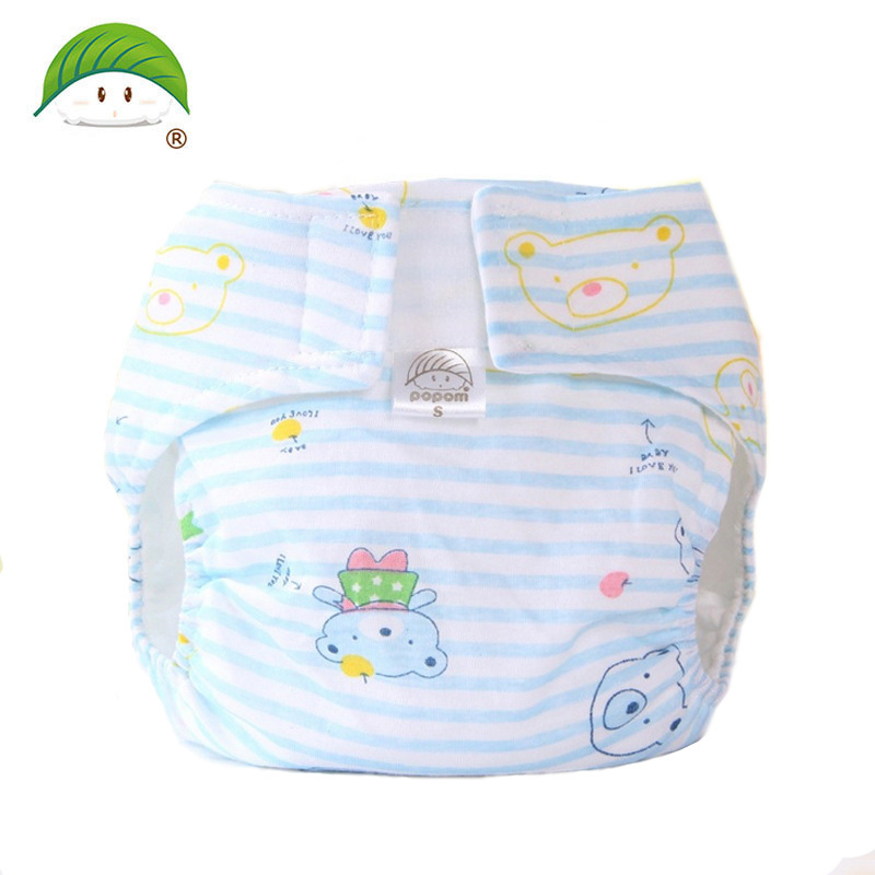 2019 1 Piece Baby Training Pants Baby Diaper Reusable Nappy Washable Diapers Cotton Learning Pants 15-246/114