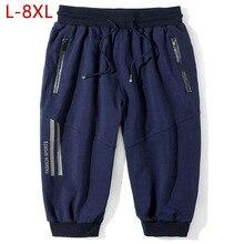 Plus Size L-8XL Casual Mens Harem Pants Black Solid Male Cal