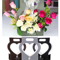 5 Pcs Heart Shaped Flower Packing Basket Bouquet Wrapping Flower Carrying Box Florist Supplies Packaging Materials Wedding Party