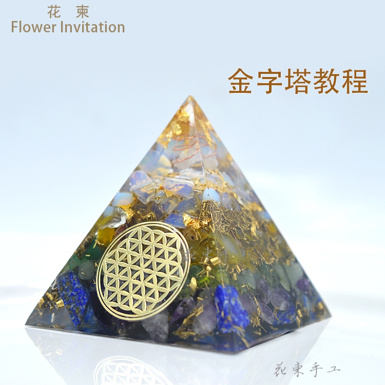 US $3 2 |Flower Invitation Pyramid Mold / DIY Handmade Silicone Cube Four  Sides Pyramid Energy Tower Mold-in Jewelry Tools & Equipments from Jewelry  &