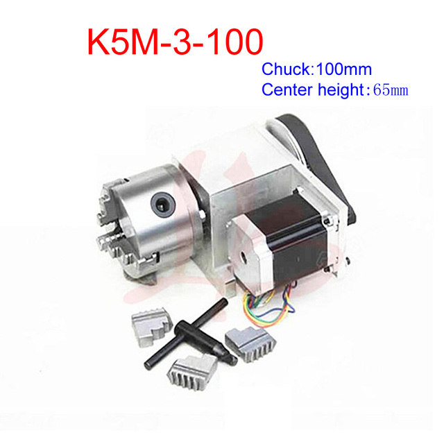 CNC 4th axis with 100mm chuck 86 motor 4 jaws CNC Rotary axis for cnc miling machine