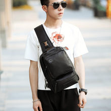 Tidog New men's chest bag retro trend of men chest bag(China)